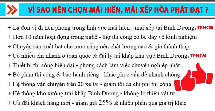 http://maixepdidong.net.vn/wp-content/uploads/2018/04/vi-sao-chon-mai-hien-mai-xep-hoa-phat-dat.jpg